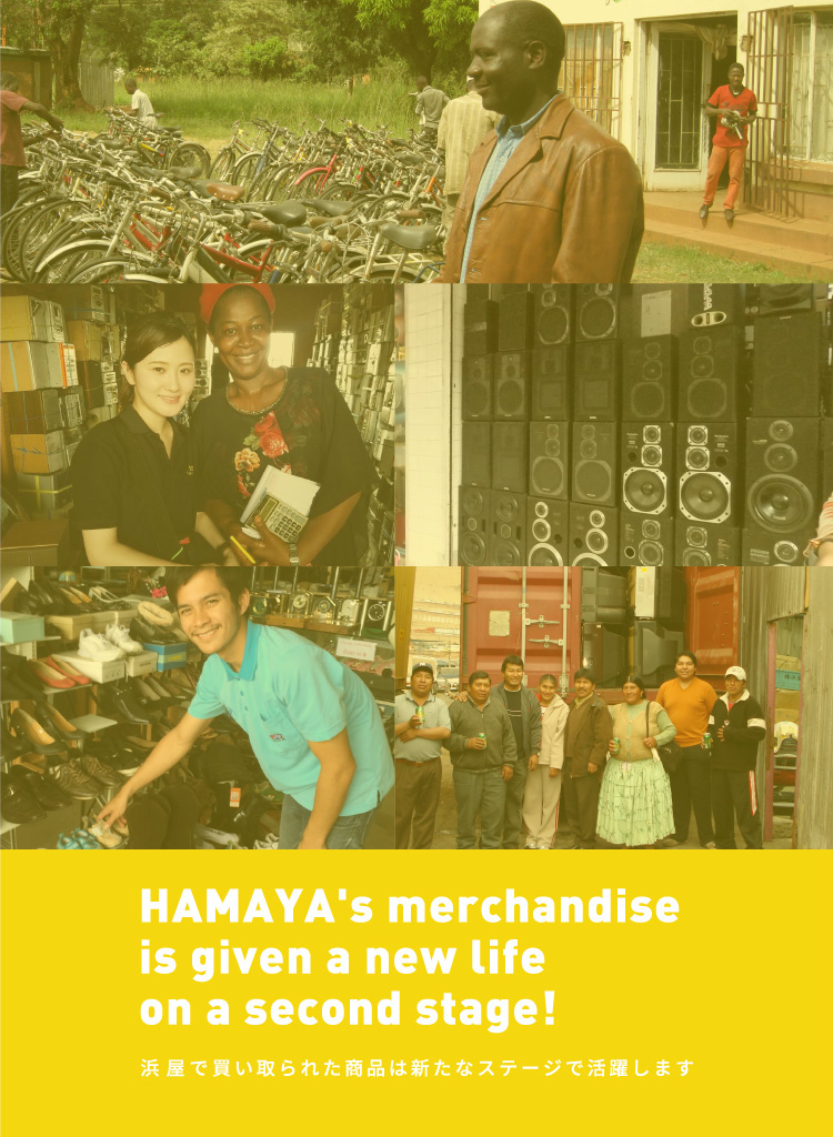 HAMAYA's merchandise is given a new life on a second stage!