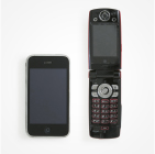 Small digital devices image1