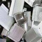 Aluminium image1